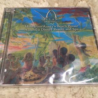 ディズニー(Disney)のディズニー アウラニ 限定 CD(映画音楽)