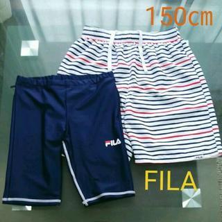 FILA - 150★FILA フィラ★スイムパンツ2点セット/R