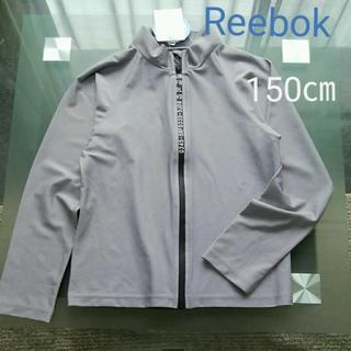 リーボック(Reebok)の150★Reebok リーボック★長袖ラッシュガード(水着)