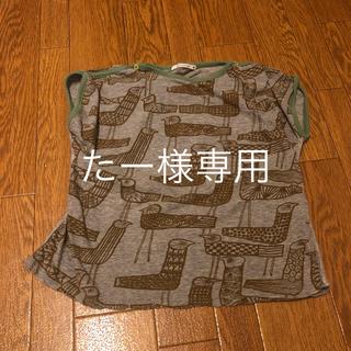 ミナペルホネン(mina perhonen)のたー様専用☆☆☆ミナペルホネン Tシャツ(Tシャツ/カットソー)