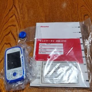 エヌティティドコモ(NTTdocomo)のメイ様専用。ドコモ、キッズ携帯、ブルー新品未使用(携帯電話本体)