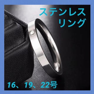 シンプル  リング  シルバー(リング(指輪))