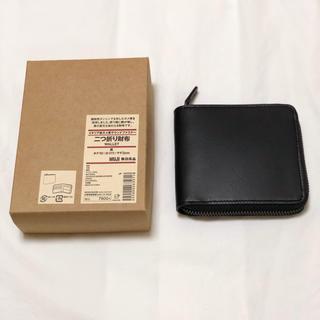ムジルシリョウヒン(MUJI (無印良品))の【無印良品】二つ折り財布 黒(財布)