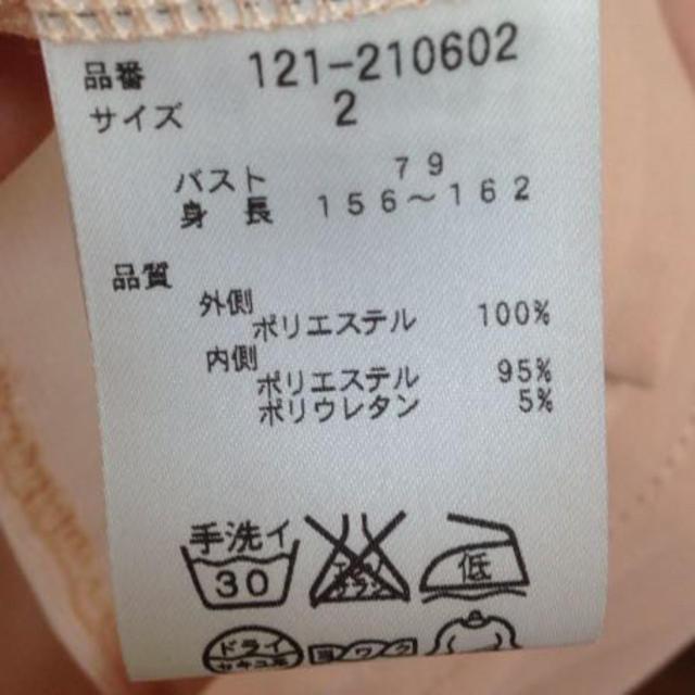 PROPORTION BODY DRESSING(プロポーションボディドレッシング)のプロポーション☆ノースリーブシャツ レディースのトップス(シャツ/ブラウス(半袖/袖なし))の商品写真