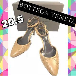 ボッテガヴェネタ(Bottega Veneta)の【BFTTEGA VENETA】ボッテガヴェネタ(20.5)パンプスバッグベルト(ハイヒール/パンプス)