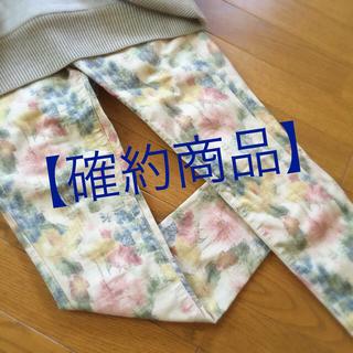 ダブルスタンダードクロージング(DOUBLE STANDARD CLOTHING)のぼかし花柄パンツ❤︎ダブスタ(カジュアルパンツ)