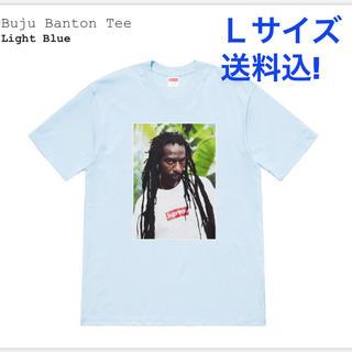シュプリーム(Supreme)の【Lサイズ】buju banton tee(Tシャツ/カットソー(半袖/袖なし))