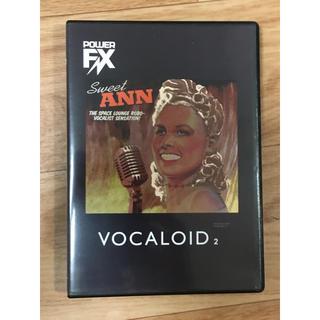 (ボーカロイド)sweet ANN(ソフトウェア音源)