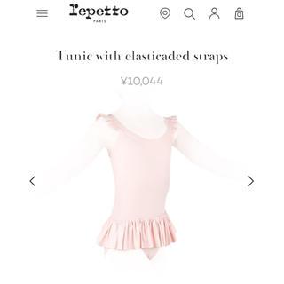 レペット(repetto)のrepetto レペット レオタード 4A (ダンス/バレエ)