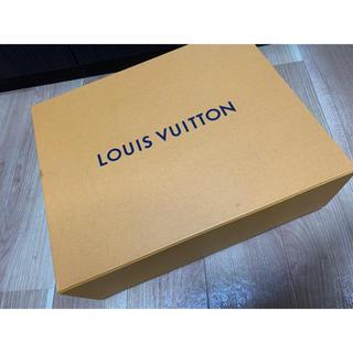 ルイヴィトン(LOUIS VUITTON)のLOUIS VUITTON ルイヴィトン 大きめ 空箱 (その他)