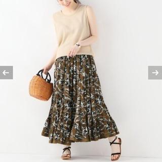 ノーブル(Noble)の【新品タグ付】MARIHA 草原の虹のスカート(ロングスカート)