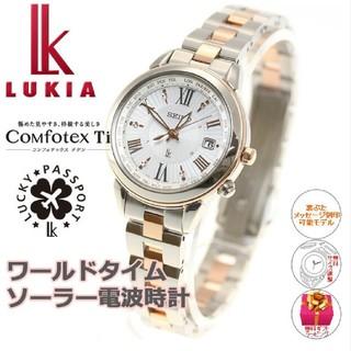 7cd9ff9682 セイコー(SEIKO)の☆美品☆SEIKO ルキア レディース 腕時計(腕時計)