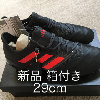 adidas - 新品 ラグビー スパイク アディダス カカリ SG  29cm