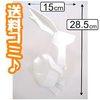 【訳アリ】折り紙風うさぎのオブジェ【送料込】【輸入雑貨】(置物)