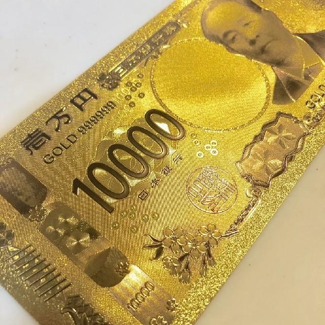 数量限定!☆新紙幣☆渋沢栄一☆新1万円札2枚☆ブランド財布やバッグにの通販