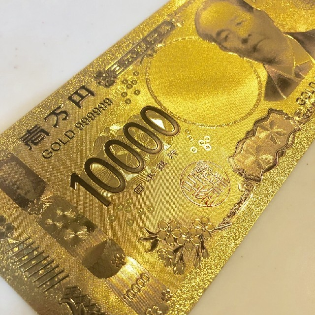 Iphone8ケースアンダーアーマー,数量限定!☆新紙幣☆渋沢栄一☆新1万円札2枚☆ブランド財布やバッグにの通販
