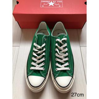 c172a6c762308b コンバース(CONVERSE)の稀少廃盤! 27cm converse ct70 low green グリーン(スニーカー