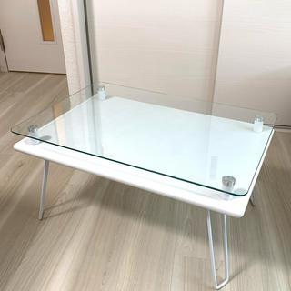 ガラス センターテーブル 折りたたみ式 収納付き ホワイト 白(ローテーブル)