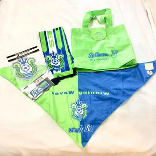湘南ベルマーレ エコバッグ マフラー ステッカー グッズ ユニフォーム セット(サッカー)
