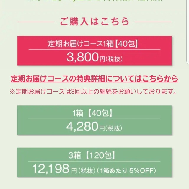 mother(マザー)のHAPPY AOJIRU ハッピー青汁【新品】【未開封】 食品/飲料/酒の健康食品(青汁/ケール加工食品)の商品写真