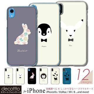 0ed74e16d0 アイフォーン(iPhone)のiPhoneXS/X スマホケース【アニマルフェイス 柄】 (