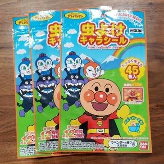 アンパンマン(アンパンマン)のアンパンマン 虫よけシール② 3袋(その他)