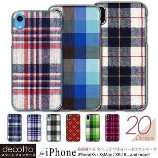 fc6e0f77a7 7ページ目 - iphoneケース(イエロー/黄色系)の通販 8,000点以上 ...