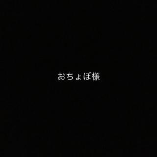ナイキ(NIKE)の新品未使用 25.5 ナイキ エア マックス シークエント 3(スニーカー)