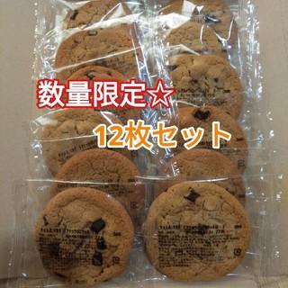お買い得♡マカダミアナッツクッキー12枚入り(菓子/デザート)