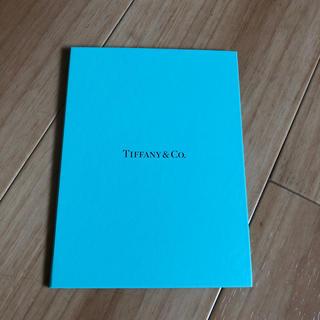 ティファニー(Tiffany & Co.)のティファニー Tiffany フォト アルバム(アルバム)
