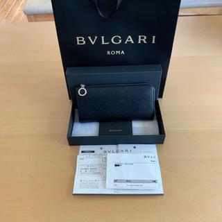 ブルガリ(BVLGARI)のBVLGARI メンズ財布(長財布)