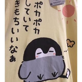 しまむら - コウペンちゃん♡ルームウェア☆パジャマ