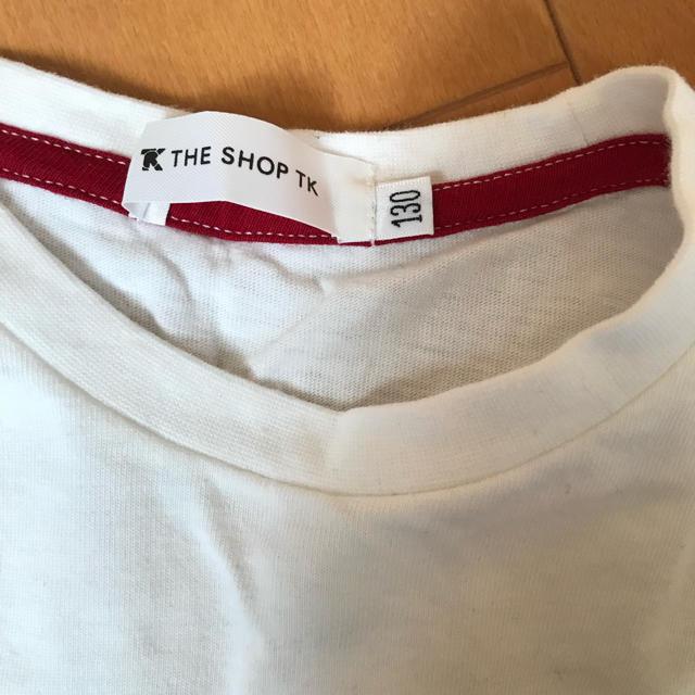 YUNA03様 専用 キッズ/ベビー/マタニティのキッズ服男の子用(90cm~)(Tシャツ/カットソー)の商品写真