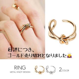 メタル結びデザインリング シルバー(リング(指輪))