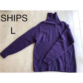 シップス(SHIPS)のシンプルメンズニットシップスSHIPS毛100%(ニット/セーター)