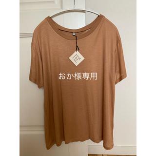 【新品】baserange ベースレンジ  Tシャツ XS(Tシャツ(半袖/袖なし))