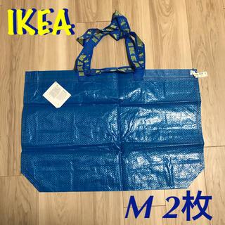 イケア(IKEA)の新品 IKEA バッグ ブルーバッグ M2枚セット(エコバッグ)
