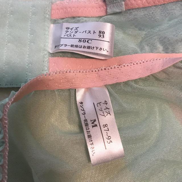 NO3→新品!ブラ&ショーツセット*C80 レディースの下着/アンダーウェア(ブラ&ショーツセット)の商品写真