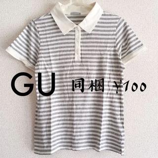 ジーユー(GU)のGU ボーダー 襟付き Tシャツ ポロシャツ風 綿 グレー カジュアル シンプル(Tシャツ(半袖/袖なし))