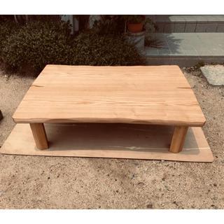 ローテーブル天然風タモ折れ脚120日本製(ローテーブル)