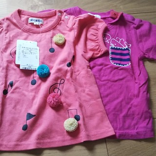 サンカンシオン(3can4on)の女の子のTシャツ2枚セット(Tシャツ/カットソー)