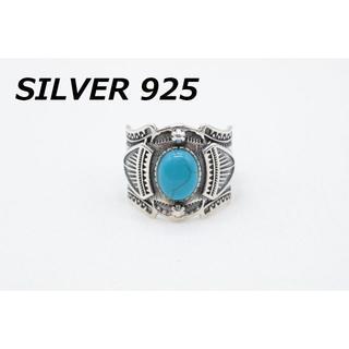 【O-715】SILVER 925 ターコイズ リング 指輪 19号相当 幅広(リング(指輪))