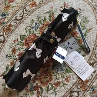 エムズグレイシー(M'S GRACY)の新品・エムズグレイシー・リボン柄・折りたたみ傘(傘)