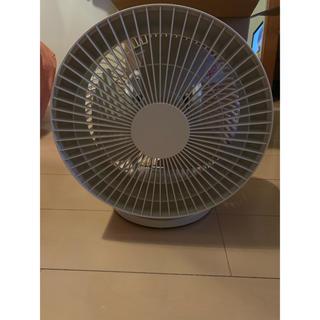 ムジルシリョウヒン(MUJI (無印良品))の無印良品 サーキュレーター(低騒音ファン・大風量タイプ)ホワイト(サーキュレーター)