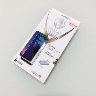 定価4960- Galaxy S8+用 保護ガラス(ノーマル) ケース付〈B〉(保護フィルム)