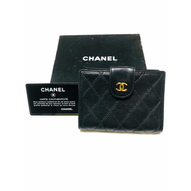 ロンジン 時計 偽物 ugg | CHANEL - CHANEL / シャネル ビコローレ レザーコンパクト財布 美品 正規品の通販 by J's shop|シャネルならラクマ