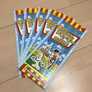 トイストーリー(トイ・ストーリー)のディズニーランド ファンタイム・ウィズ・トイストーリー4(印刷物)