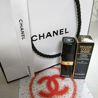 シャネル(CHANEL)の新品未使用♡CHANEL ROUGE COCO SHINE  87 非売品(口紅)
