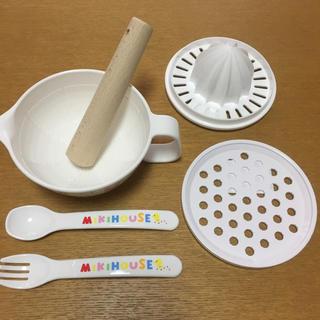 ミキハウス(mikihouse)のミキハウス 離乳食用食器など 6点セット(離乳食器セット)