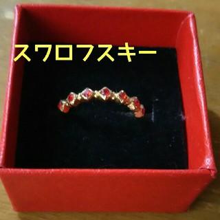 スワロフスキーのピンキーリング(リング(指輪))